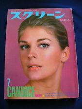 1969 Candice Bergen Joanna Shimkus Omar Sharif Claudine Auger Olivia Hussey Alai