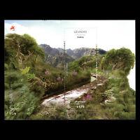 """Madeira 2012 - Levadas """"Cedros"""" Landscape Nature - Sc 306 MNH"""