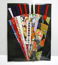 Kyoto Yuzen Washi Book Mark / Japanese