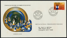 Switzerland 630 on addressed FDC - Protection of Cultural Monuments