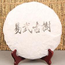 357g 2015 Yunnan Yiwu Old Tree Raw Puer Cake Sheng Pu-erh Tea *Golden Leaves