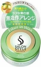 Salon Style Fiber in Wax TypeB Hair Styling Wax 2Pack Set 75g Made in Japan