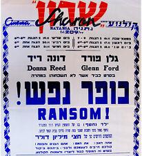 "1957 Israel FILM POSTER Movie ""RANSOM"" Hebrew GLENN FORD Donna REED Jewish CRIME"