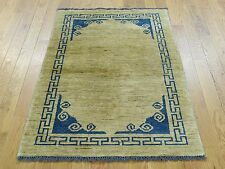 "2'9""x4'1"" Reduced Price Hand-Knotted Design Fine Oriental Rug R32615"
