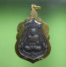 PERFECT! OLD AMULET LP RUAY VERY RARE FROM SIAM !!!