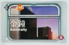 mtrclub souvenir ticket - Admiralty