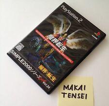 ps2 MAKAI TENSEI simple 2000 ultimate vol 24 ntsc japan complet sony jap