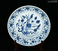 old collection China Ming Dynasty Blue and white a tuft of lotus porcelain plate