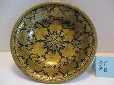 Decorative Brass Bowl With Enamel Paint