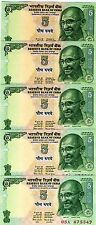 LOT India, 5 x 5 Rupees, ND (2002), signature 88 P-88Ab, Letter R, UNC > Tractor