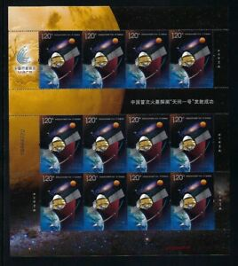 CHINA 2020-21 天問一號 Full S/S  Successful Launch Mars Probe Tianwen-1 stamp Space