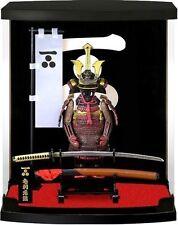 Sengoku Samurai: ARMOR SERIES - Figure Type A - Mōri Motonari JAPAN