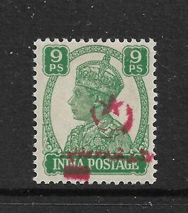 1947 BAHAWALPUR SG3 CAT £45 MINT,PAKISTAN,AMIR,12 ANNA,NOT INDIA,INDIAN STATES(