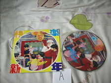 "a941981 Early Christmas HK New Year Picture Disc 7"" 小木偶 咩到得 加明叔叔  歡樂聖誕 快樂新年 (A)"