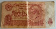 1961 Russia 10 RUBLO/RUBLO BANCONOTA. LENIN/URSS. Sesto RUBLO sovietico