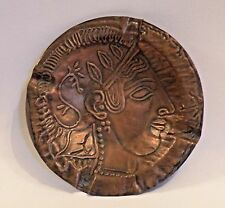 8MA52 ANCIENT GREEK ATTIC POTTERY REPRO hammered COPPER ASHTRAY head of Athena