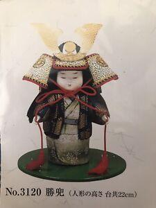 Kimekomi Doll Kit