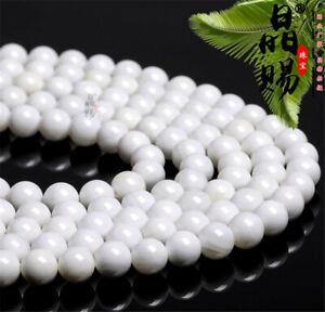 Grade 7a natural Hainan super white shell loose beads string beads 15 '