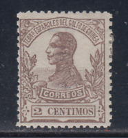 GUINEA (1912) NUEVO CON FIJASELLOS MLH SPAIN - EDIFIL 86 (2 cts) ALFONSO XIII