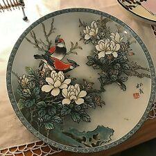 More details for vintage imperial chinese jingdezhen collectors' plates  birds c. 1988