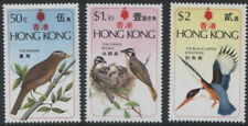 Hong Kong 1975  birds MNH  (f103)