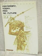 HYPER WEAPON 2005 Art Illustration MAKOTO KOBAYASHI Book *