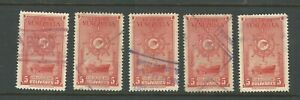 Venezuela: 1948; Scott C271 x 5 High value 5bs. Used. VZ0594
