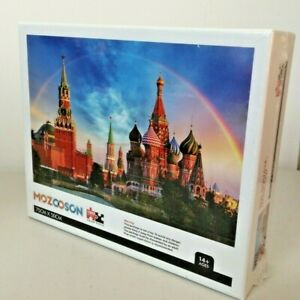 Red Square Moscow 75cm x 50cm 1000 Piece Mozooson Jigsaw Puzzle (NEW & SEALED)
