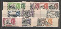 St Helena 1953 QEII Set Marginal Mint Never Hinged