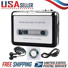 Tape to PC Portable USB Cassette-to-MP3 Converter Capture Audio Music Player USA