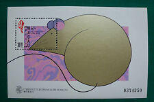LOT 718 TIMBRES STAMP BLOC FEUILLET ANNEE LUNAIRE CHINOISE  MACAO MACAU 1996