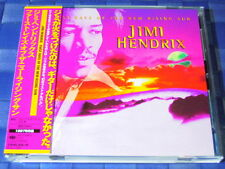 JIMI HENDRIX - FIRST RAYS OF THE NEW RISING SUN - Japan Import - BLU-SPEC CD2