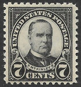 Mr B's US Stamp #559 1923 W. Mckinley MNH VF/XF OG - Nice Centered! FREE SHIP!