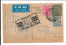 INDIA 1936 AIR COVER TO UK