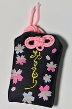 Good Luck Charm for Love and Relationships - Japanese Shinto Omamori - Pink