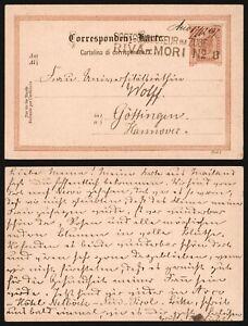 Austria 1897 - Postal Stationery to Germany - Railroad TPO D481