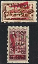 LEBANON 1926 AIR MAIL AVION STAMPS OVPTD IN ERROR WITH AIRPLANE ISSUE OF 1926