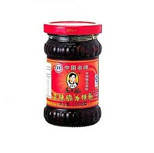 Lao Gan Ma Spicy Chili Crisp Chili Oil Sauces for Noodle & Rice 210g, 7.4 oz.