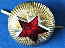 RED STAR RUSSIAN MILITARY BADGE USSR. CCCP. SOVIET UNION. UK DISPATCH