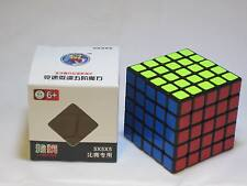 U.S. ShengShou Linglong Mini Magic Speed Cube 5x5x5 Adult / Kids Smart Gift Toy