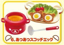 Rare~Re-ment Miniature Rilakkuma Egg Kitchen Dishes Cheese Egg Pot - No.6
