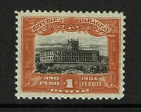 Paraguay SC# O84 Mint Hinged / 2 Hinge Rems - S11828