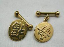 Vintage Heavy 18ct Gold Unusual Chines Symbols Design Cufflinks