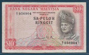 Malaysia 10 Ringgit, 1967, P 3, VF