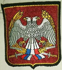 MILITA INSIGNIA OF SERBIA & MONTENEGRO ARMY SLEEVE PATCH FOR CAMO UNIFORM