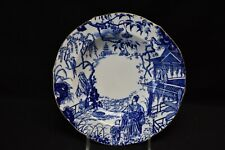 Royal Crown Derby England Blue Mikado Rimmed Soup Bowl (6 Scallop)