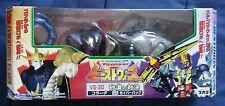 Transformers TAKARA BEAST WARS NEO CORAHDA C-30 SABREBACK D-30 MIB COMP.