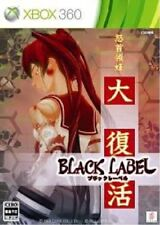 Xbox360 Do Don Pachi Daifukkatsu Black Label Japan Import Game Japanese