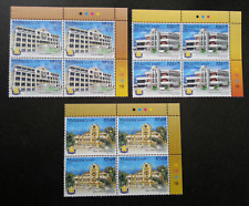 Malaysia Chung Ling High School Centenary 2017 Education (stamp block 4) MNH