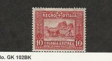 Eritrea - Italy, Postage Stamp, #50b VF Mint LH Perf13.5X14, 1928, JFZ